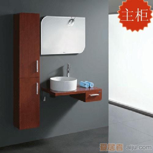 法恩莎实木柜FPGM4688(800*450*150mm)含镜子、侧柜、镜灯1