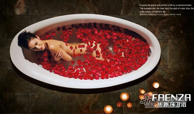 法恩莎卫浴对接浴缸F021Q