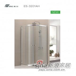 20系列半弧形淋浴房