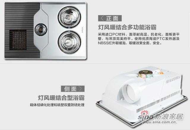 HDP521B灯暖+风暖照明-1