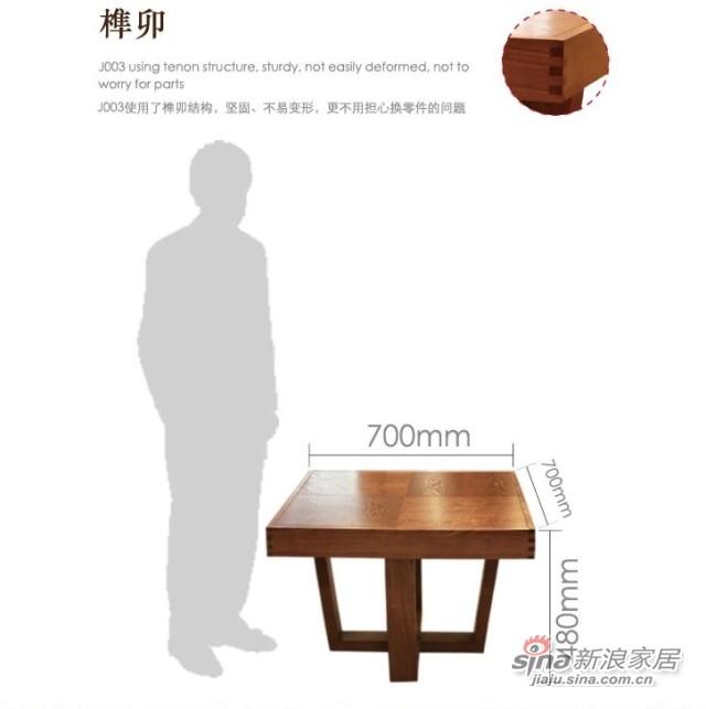 荣麟J003小茶几-1
