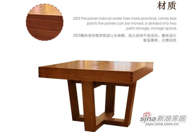 荣麟J003小茶几-3