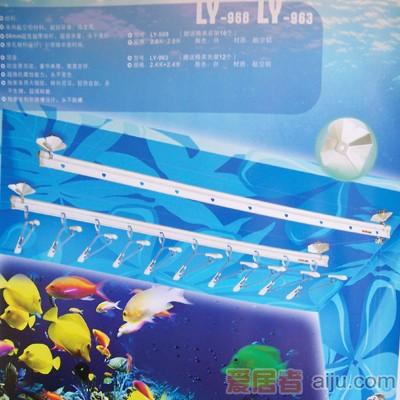 恋伊衣架-LY968-(2.8M+2.8M)-全铝1