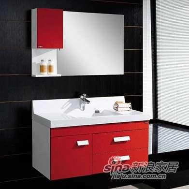 欧路莎OLS-G2626浴室柜-0