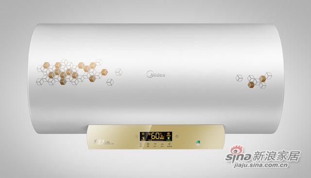 美的安全王热水器30GM6-1