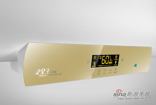 美的安全王热水器30GM6-3