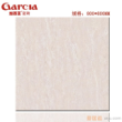 加西亚瓷砖-波特曼系列-GA8011(800*800MM)