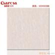 加西亚瓷砖-波特曼系列-GA6011(600*600MM)