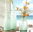 细口长颈磨砂玻璃花瓶