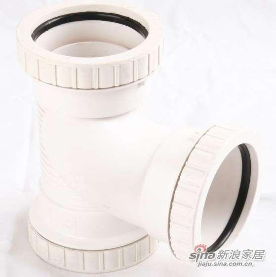 世丰PVC-U消音异径三通-0