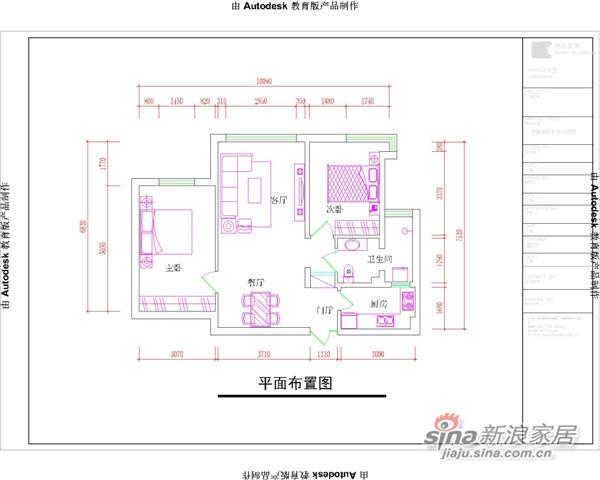 9万装两居现代风格设计案例-3