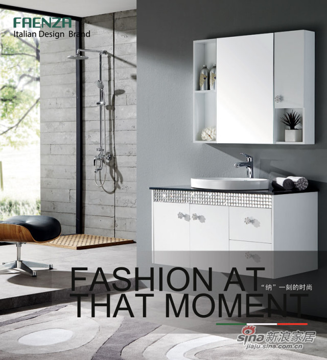 法恩莎卫浴现代浴室挂柜FPG4696-B