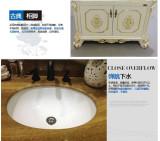 JY68135浴室柜