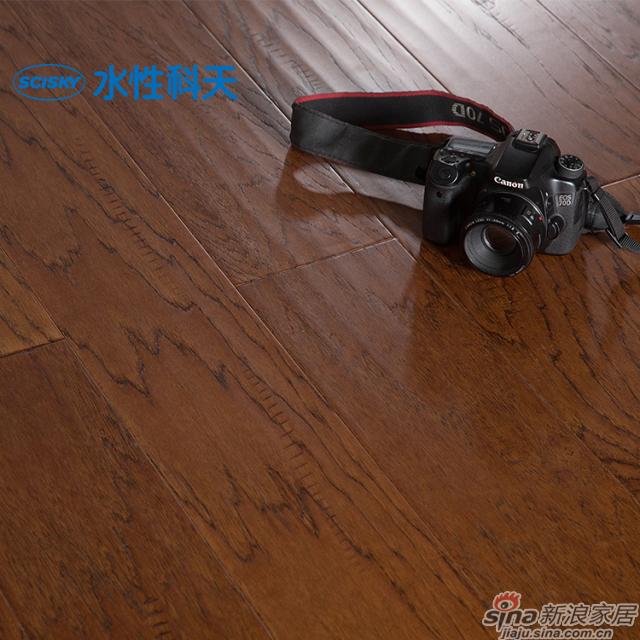 卡塞尔山核桃实木复合地板-0