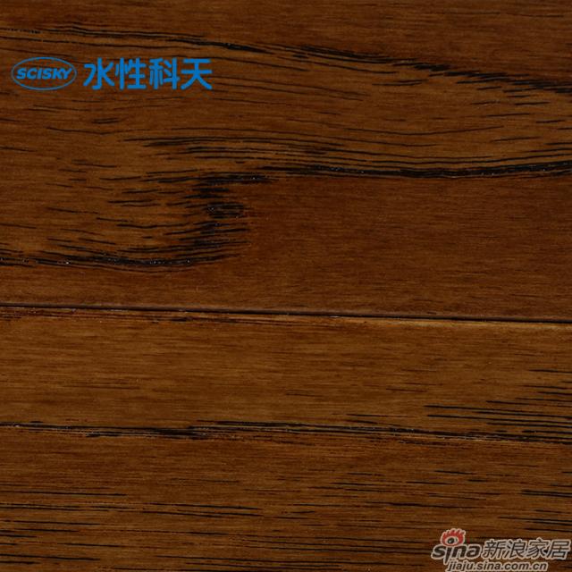 卡塞尔山核桃实木复合地板-1