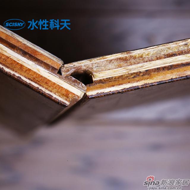 卡塞尔山核桃实木复合地板-5