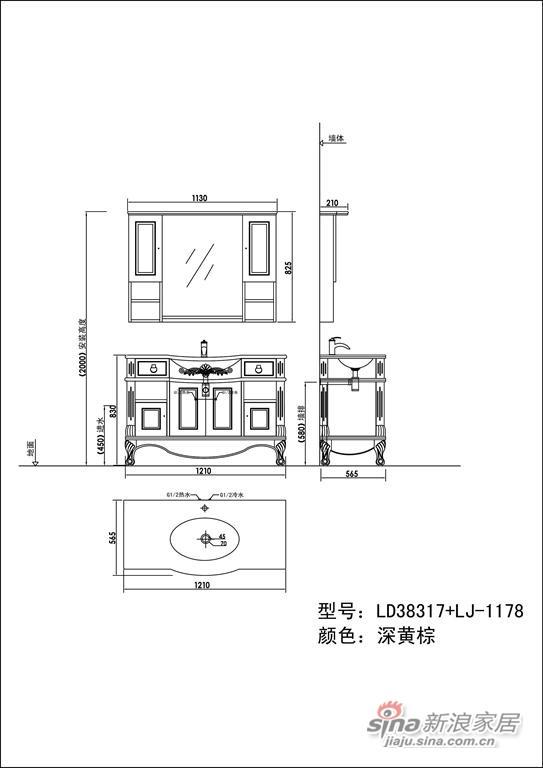 浴室柜LD38317+LJ-1178-1