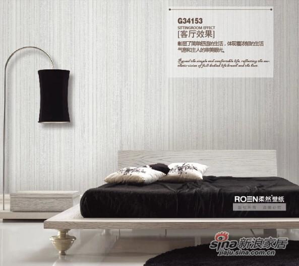 柔然壁纸简约现代英式条纹比利时无纺墙纸-3