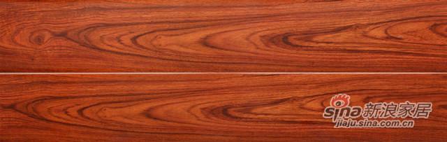 富林W6633旭日情柚强化地板