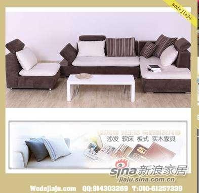 北京沃德家居经典海绵沙发-0