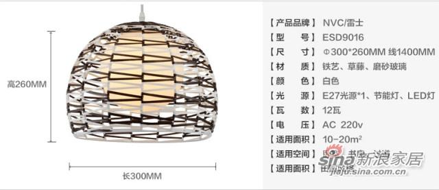 雷士照明 吊线灯 -3