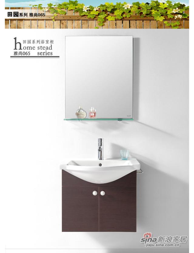 尚高卫浴浴室柜洗脸盆-0