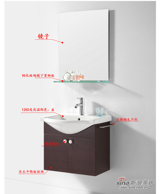 尚高卫浴浴室柜洗脸盆-1
