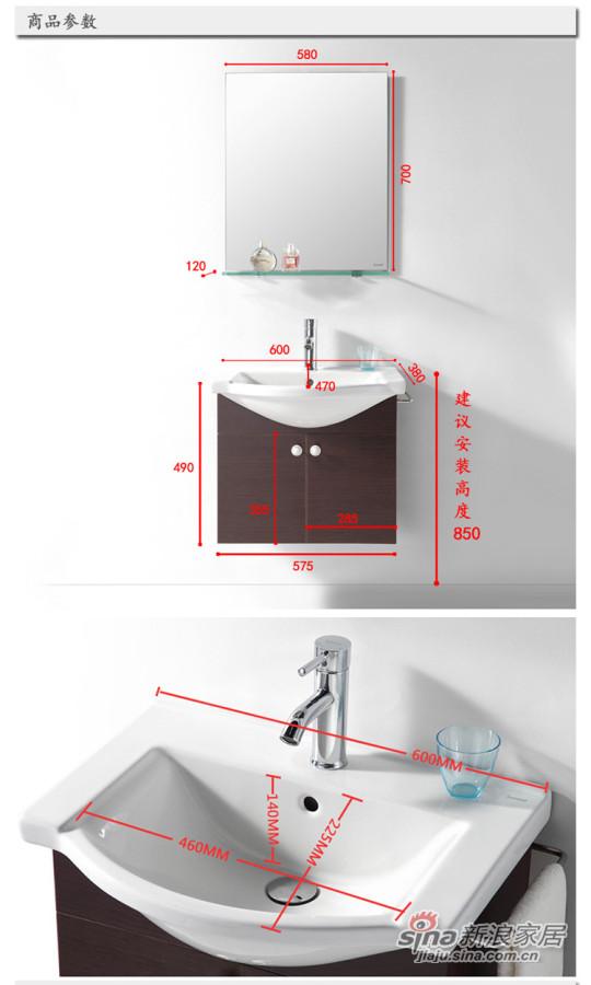 尚高卫浴浴室柜洗脸盆-2