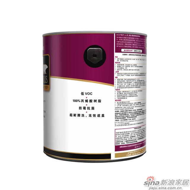 百色熊超级室内蛋壳光涂料 1加仑-3