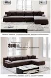 格调简约现代沙发