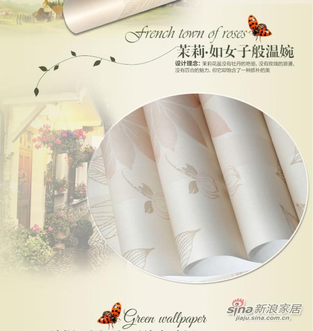 科翔田园墙纸-2