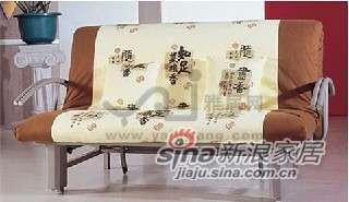 阳光生活沙发床SL1001
