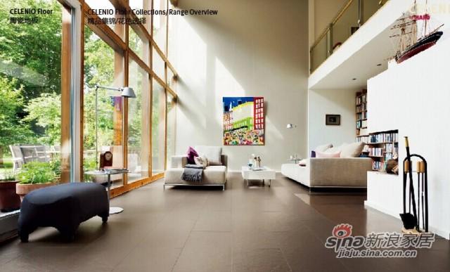 德国汉诺TC07QC陶瓷地板