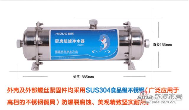 凯优CC611管道式超滤净水机家用直饮净水器厨房自来水过滤设备
