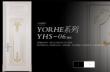 楷模木门YORHE系列YHS-06