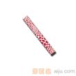 红蜘蛛瓷砖-墙砖(腰线)-RY43000C-F7(30*300MM)