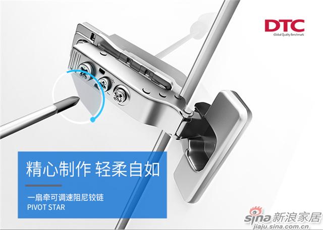 PIVOT-STAR一扇牵可调速阻尼铰链C81 90°角度铰链-0