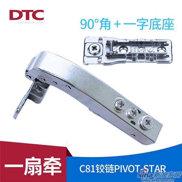 PIVOT-STAR一扇牵可调速阻尼铰链C81 90°角度铰链-11