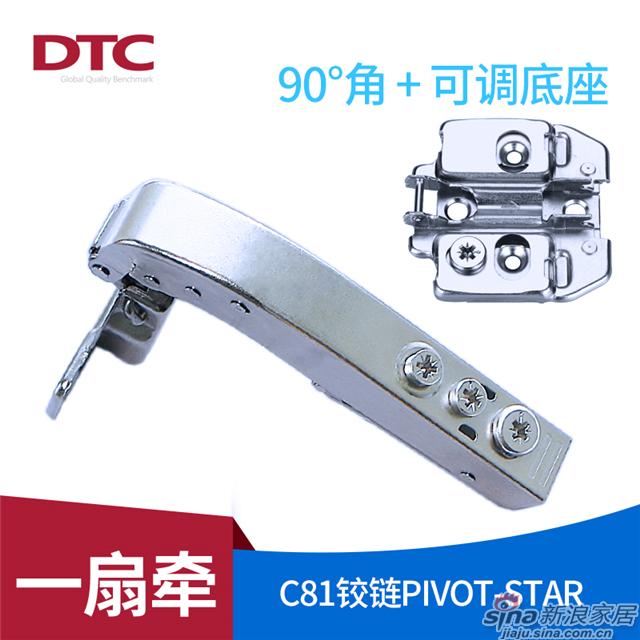 PIVOT-STAR一扇牵可调速阻尼铰链C81 90°角度铰链-12