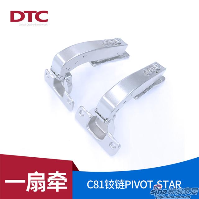 PIVOT-STAR一扇牵可调速阻尼铰链C81 90°角度铰链-14