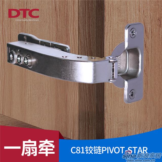 PIVOT-STAR一扇牵可调速阻尼铰链C81 90°角度铰链-15