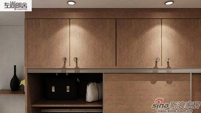 左尚明舍卧室、衣柜-2