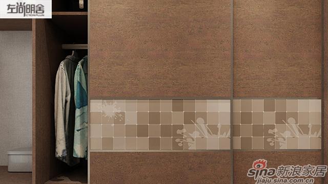 左尚明舍卧室、衣柜-3