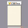 汇德邦瓷片-新南威尔仕系列-特洛丽YM45806(300*450MM)