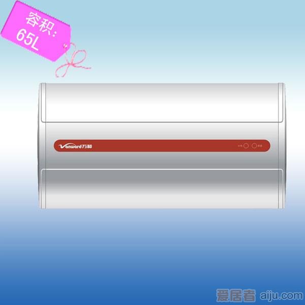 万和机械定温型电热水器DSZF65-F1(白色)65L1