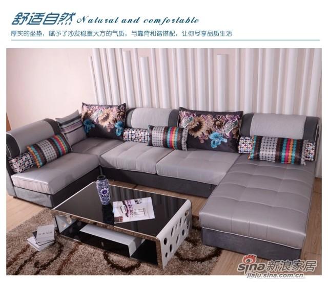 蓝鸟家具 布艺沙发 可拆洗沙发 简约现代 组合沙发 LN-BY-0083-1