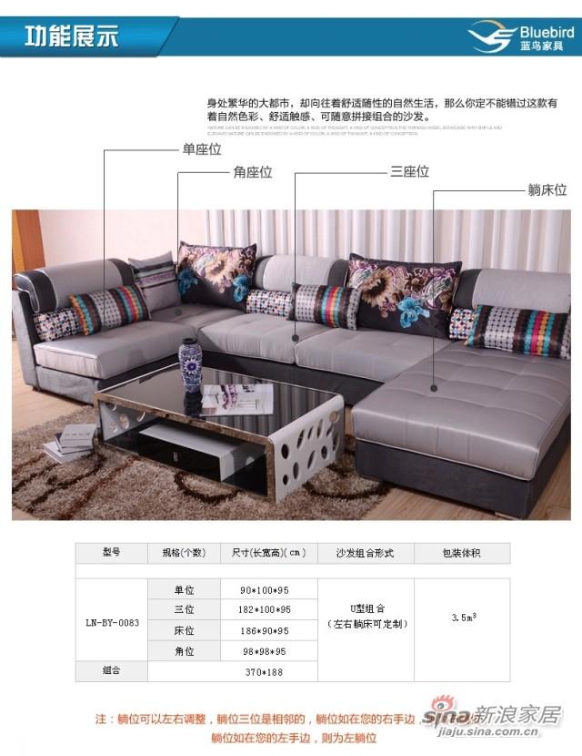 蓝鸟家具 布艺沙发 可拆洗沙发 简约现代 组合沙发 LN-BY-0083-5