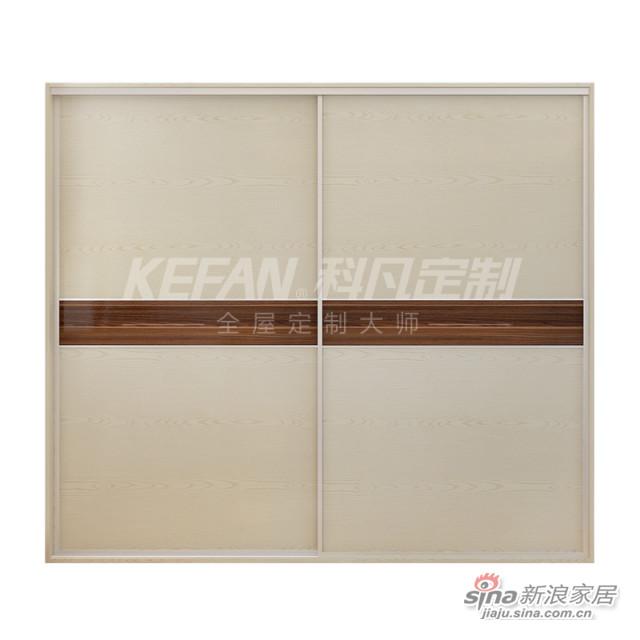 科凡烤漆移门整体板式卧室衣柜 上下水洗白橡中间胡桃芯CY018-2