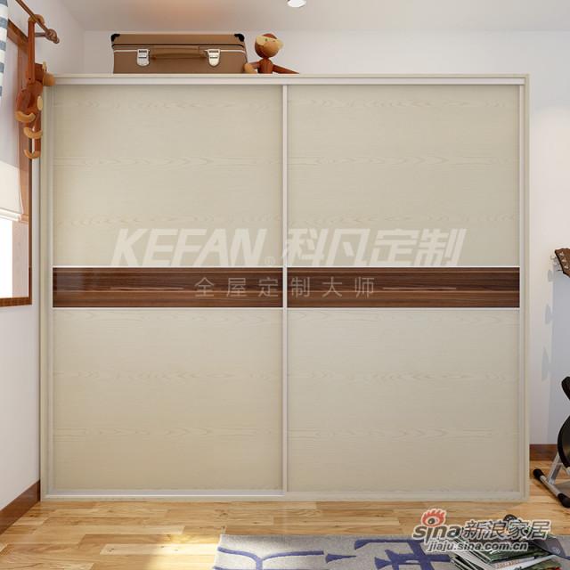 科凡烤漆移门整体板式卧室衣柜 上下水洗白橡中间胡桃芯CY018-3
