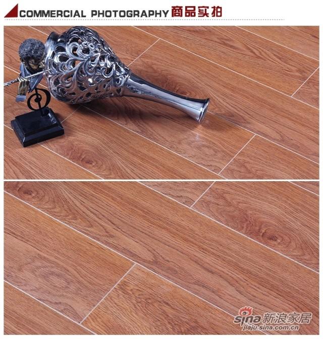 富得利地板 强化地板 幸福时光-2